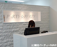 PARTY☆PARTY恵比寿会場受付
